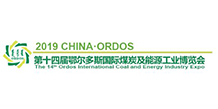 Ordos Int. Coal & Energy Industry Expo